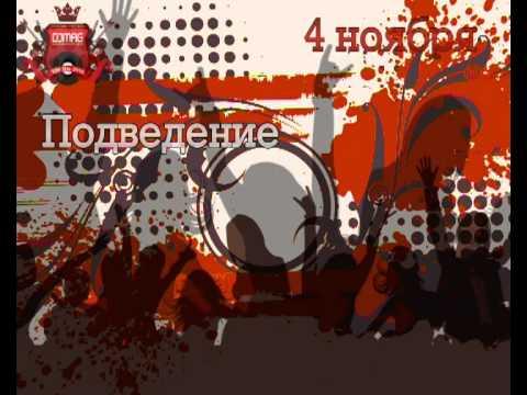 TOP DJ 2010 Krasnodarskiy Krai.avi