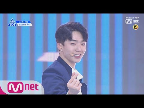 Up-Close with Korean Fashion Model and 'Produce X 101