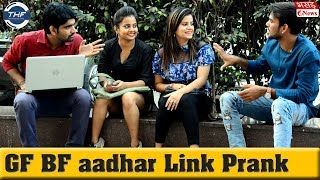 GF BF aadhar link prank Ft. The Hungama Films | Bhasad News | Pranks in india