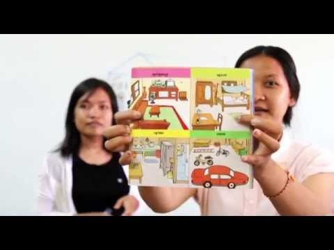 Natural Khmer lesson 46 - Looking for an apartment to rent