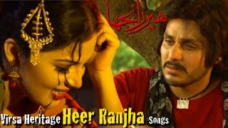"""Heer Ranjha Show"" 