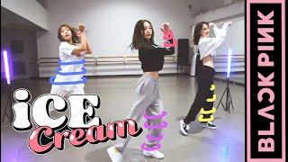 【BLACKPINK】''Ice Cream''踊ってみたよ!