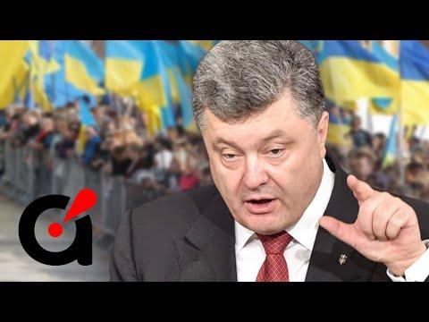 Опять набухался? Порошенко опозорился на всю страну, украинцы возмущены!
