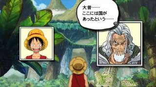 One Piece - Romance Dawn ✘ The End The Beginning of the New Era ★Play PSP