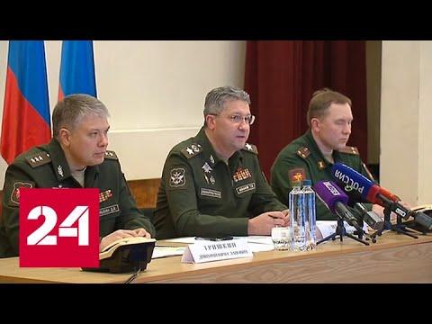 Медицинский центр в Одинцове вырастает на глазах - Россия 24