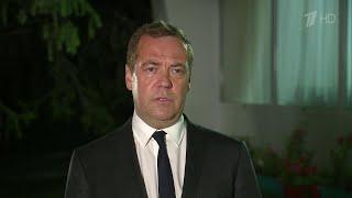 Дмитрий Медведев на заседании Евразийского межправсовета прокомментировал события в Киргизии.