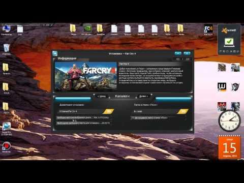 видео: Где скачать и как установить far cry 4 (Бесплатно)