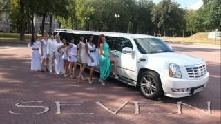Лимузин Кадиллак аренда Минск / Limo Cadillac rent Minsk +37544 722 7777