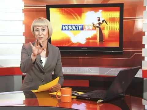Новости укрнет украина экономика финансы