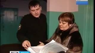 Житель Ангарска задолжал по алиментам почти миллион рублей