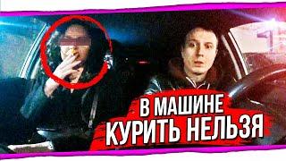 Как обманывают при оплате на карту в Яндекс такси БТ#94 извоз 2020