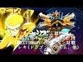EXVSMBON  高円寺キューブ 18/04/14 Part4  Kouenji Cube MS Gundam EXVS Maxi Boos…