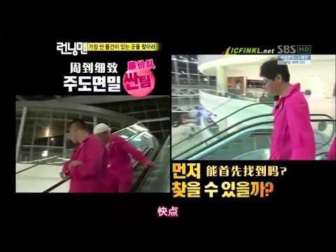 奔跑男女Running Man 20100711 Ep1 李孝利黃靜音| 韓國綜藝線上看