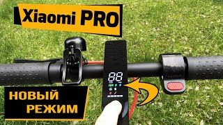 XIAOMI MiJia M365 PRO. Does it worth buying in  2019? (Review in Russian)