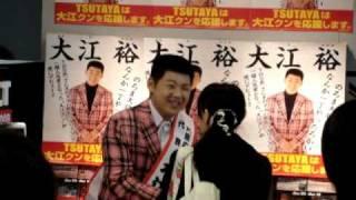 大江裕 『のろま大将』 発売記念イベント決定! 第1弾 <日時> 2/18(...