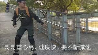 2019年小野人蛇板冬令營-衛武營挑戰賽
