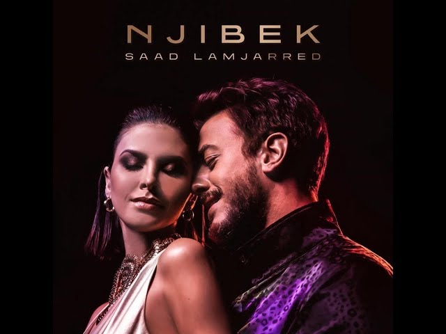 Saad Lamjarred - Njibek Njibek (EXCLUSIVE Music Video)  (سعد لمجرد - نجيبك نجيبك (فيديو كليب حصري
