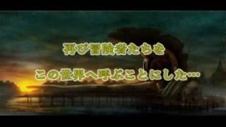 アッピーオンライン2 プロモーションムービー