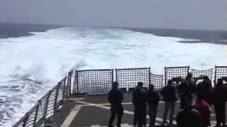 USS Stethem - Crash Back