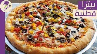 بيتزا سريعه التحضير بالعجينه السحريه القطنيه بأطراف الجبن المحشيه من الألف للياء (أحسن من بيتزا هات)