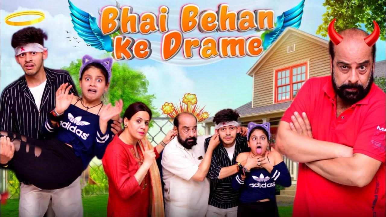 Bhai Behan Ke Drame || Aditi Sharma || Sumit Bhyan