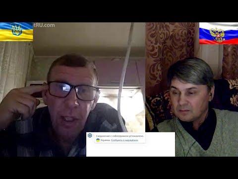 Позорище украинского мира