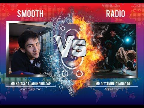 Top 16 Bboy 1 vs 1 | Smooth vs. Radio | WORLD BATTLES THAILAND 2018