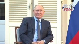 Смотреть видео Путин про беспорядки в Москве! онлайн