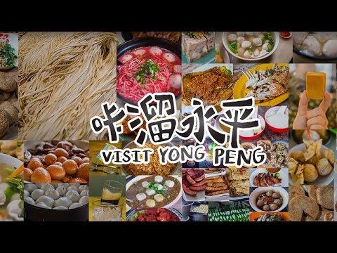 Ayer Hitam & Yong Peng Intro video