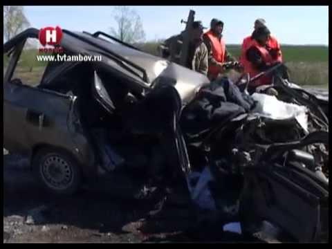В Жердевском районе в результате ДТП погибли пять человек /НВ - Тамбов/