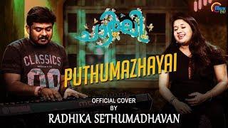 Puthumazhayayi Cover Song Ft Radhika Sethumadhavan, Sumesh Anand | Charlie Malayalam Movie | HD