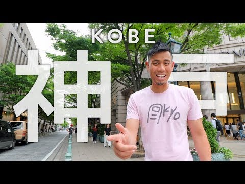 Top 10 Things to DO in KOBE Japan & Kobe Beef Spots | WATCH BEFORE YOU GO