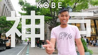 Top 10 Things to DO in KOBE Japan & Kobe Beef Spots | WATCH BEFORE YOU GO