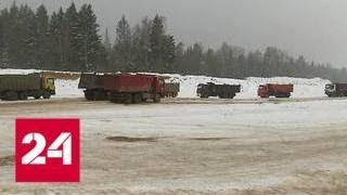 Отстоять подмосковную Швейцарию пытаются жители Одинцовского района - Россия 24