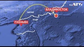 Путин: России не страшны ракеты КНДР