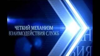 Управление недвижимостью(, 2011-05-24T12:01:39.000Z)