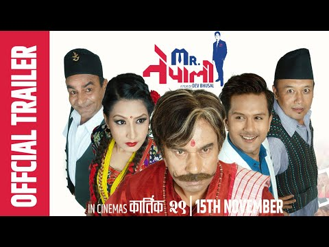 mr.-nepali---nepali-movie-official-trailer-||-bhuwan-k.c.,-saroj-khanal,-reema-bishowkarma,-kamal