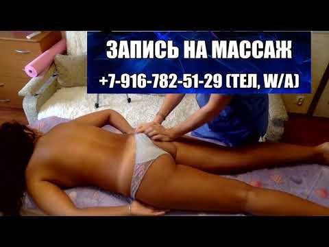 Целлюлит на ягодицах. Массаж против целлюлита. Cellulite Massage Priests, Anticellulite Massage
