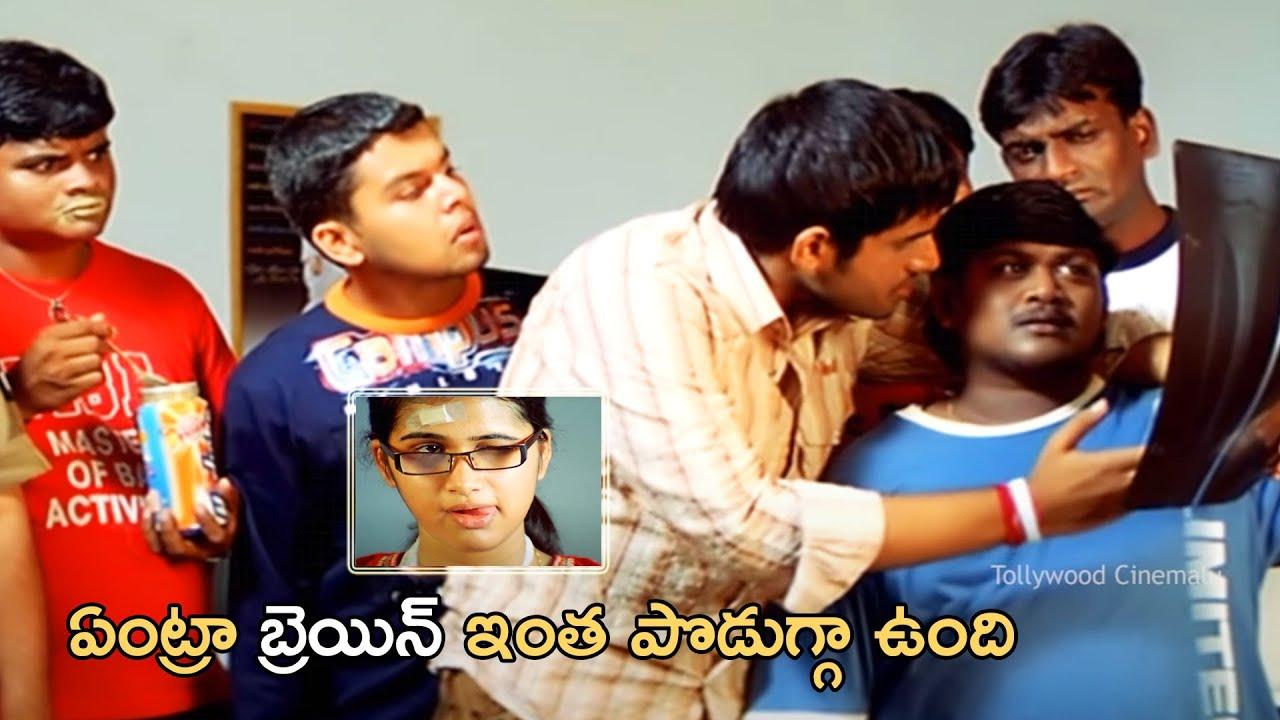 Download Yasho Sagar, Sneha Ullal & Sunil BlockBuster Superhit FULL HD Movie Part-3    Tollywood Cinemalu