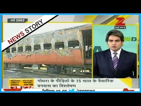 DNA: Analytic report on fifteenth anniversary of Godhra riots