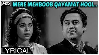 mere-mehboob-qayamat-hogi-al-song-mr-x-in-bombay-kishore-kumar-songs-old-hindi-songs