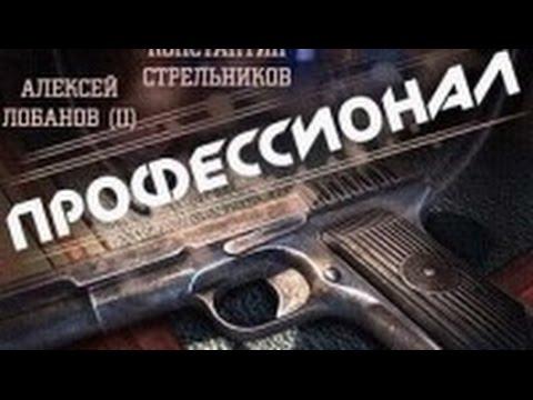 1 серия из 16, подстава КГБ, побег, разбор полетов... 720р, боевик
