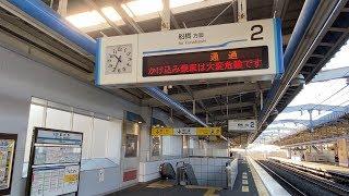【野田線 船橋口急行試運転】東武8000系8163F・10030系11654F    鎌ケ谷・増尾