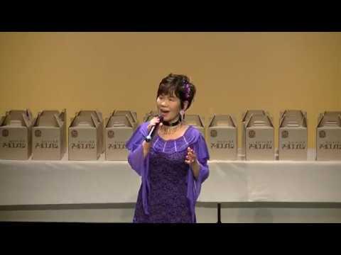 平山洋子 「夢一夜」 第九回練馬歌謡祭 成増アクトホール