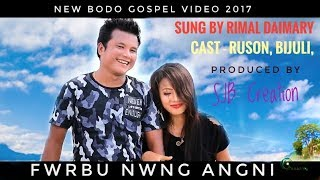 Pwrbu Nwng Angni ( A New Latest Official Bodo Gospel Video 2017) ll Sung by Rimal Daimary