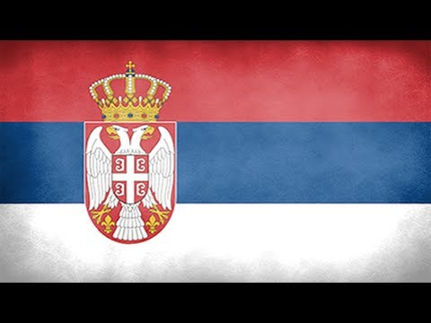 Serbia National Anthem (Instrumental)
