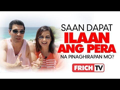 FRICH Principle - R