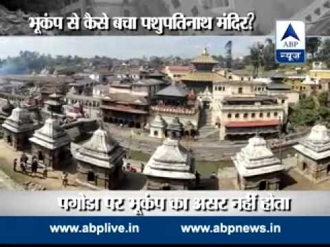 How is Pashupatinath