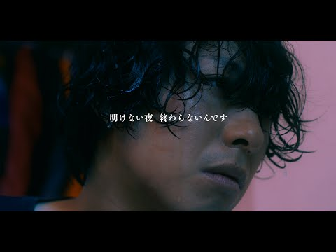 KANA-BOON 『Wake up』Music Video