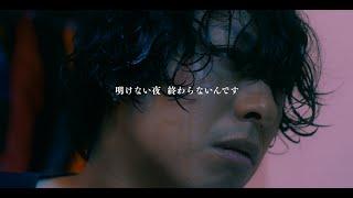 http://www.kanaboon.com/ アルバム「Origin」から8カ月、待望の新曲リ...